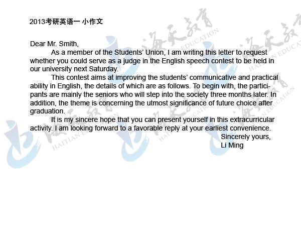 英语一小作文2013