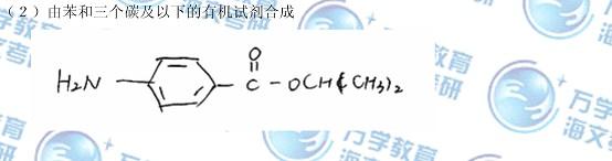 2013农学门类化学真题9