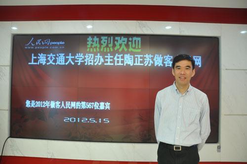 访谈:上海交通大学招办主任解读2013年招生政策