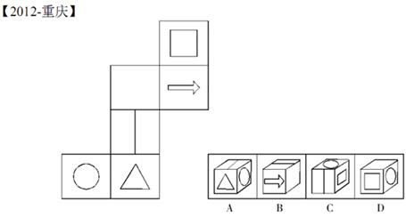纸盒立体房子步骤图解