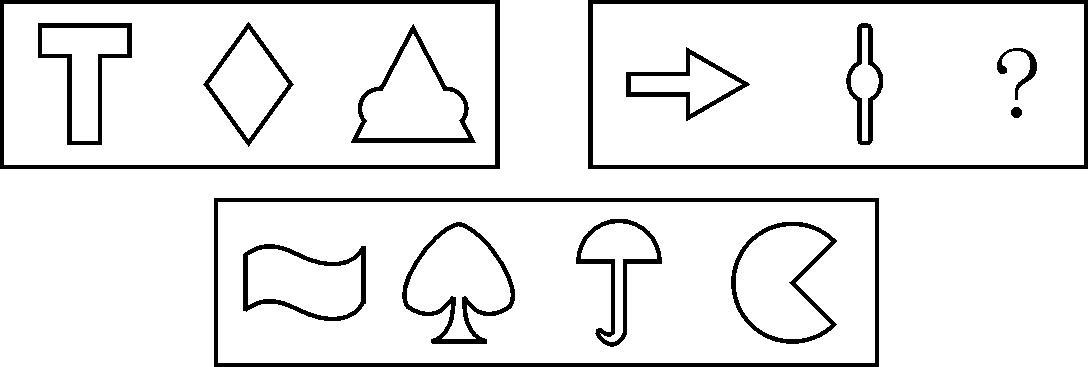 第二组图形前两个图形也均为轴对称图形,依次是横轴对称,横竖轴对称