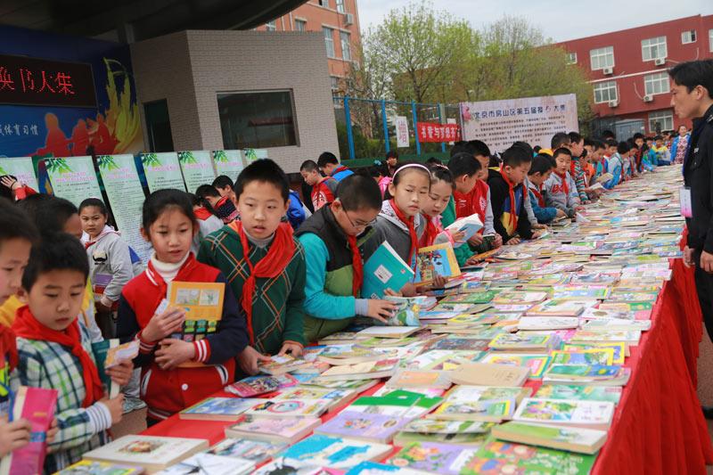 北京市房山区良乡中心小学校园风采展示