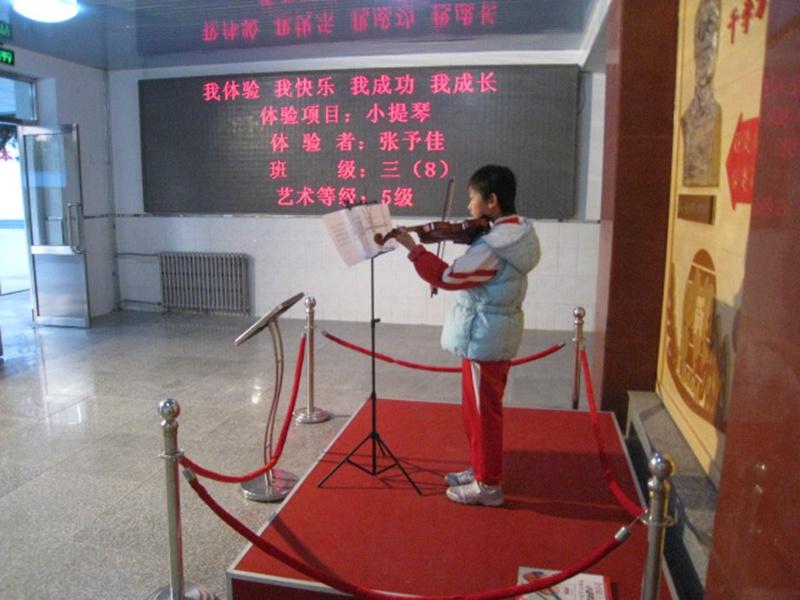 北京市顺义区兆麟简介校园活动展哈尔滨东风小学小学