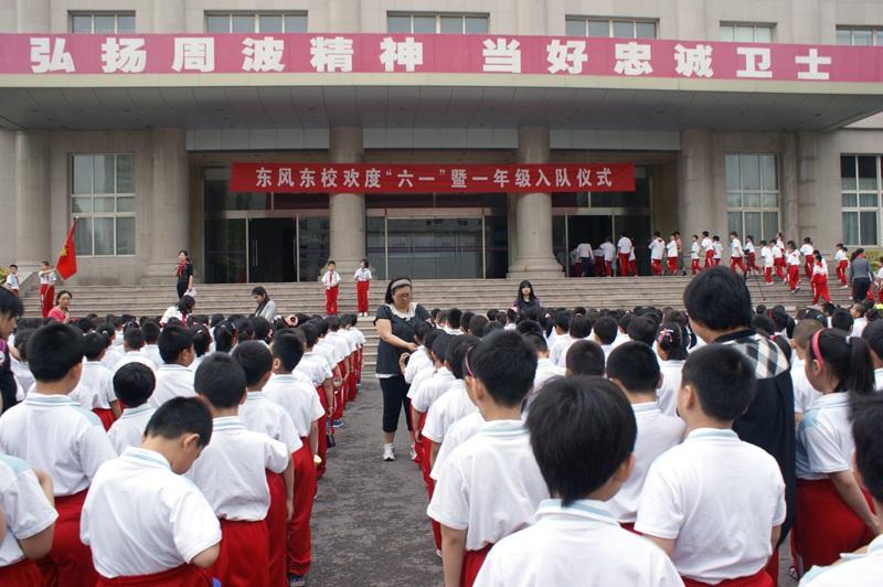 北京市顺义区东风小学校园活动展【4】--v小学单记录小学参观图片