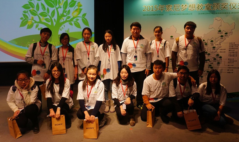 大学生们分享暑期支教成果 多个团队获奖图片