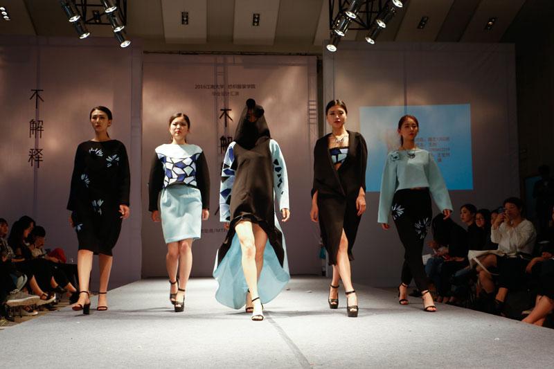 江南大学 纺织服装学院 毕业设计展