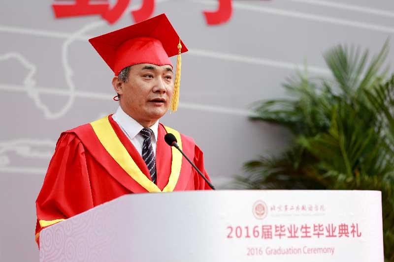 北京第二外国语学院曹卫东校长寄语毕业生