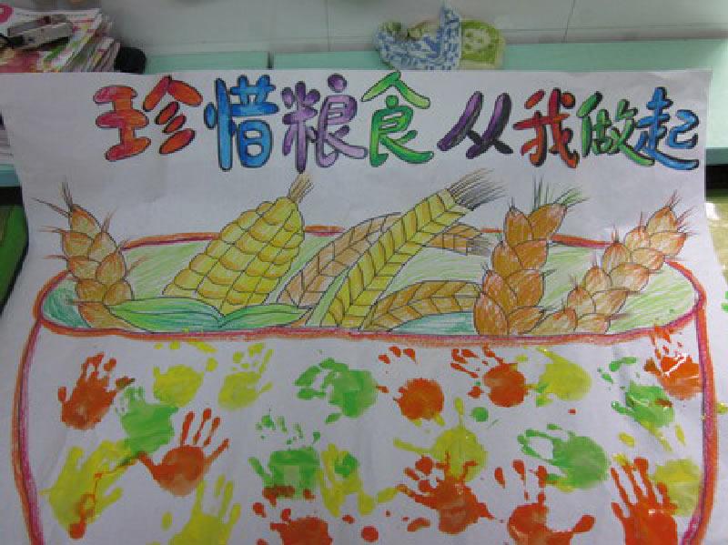 节约粮食宣传海报5