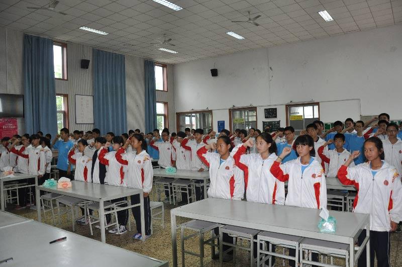 北京东邵渠中学:节约粮食