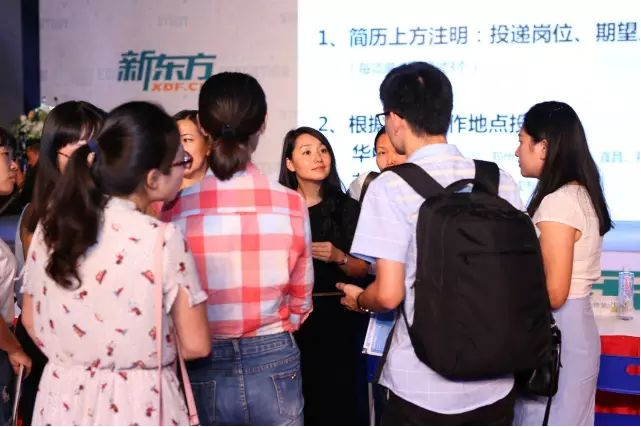 新东方2017校园招聘 俞敏洪教你如何 不平凡