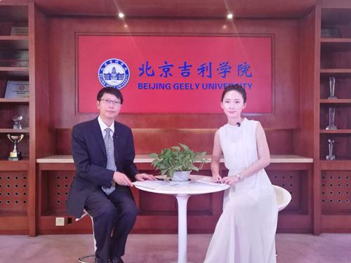 高考新闻2017年高招2017年高校招生,北京吉利学院院长来啦!