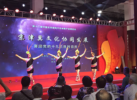 首届中国北京国际语言文化博览会在京举办