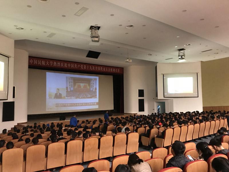 组图:各地高校师生积极收看十九大开幕会直播