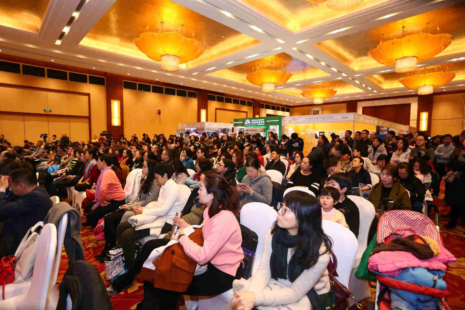 2017北京冬季国际学校联展在京举行