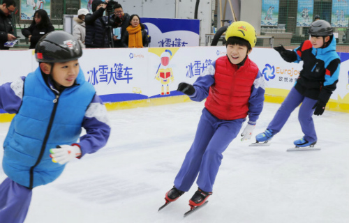 北京市举行2018年中小学生冰雪运动课程展示活动