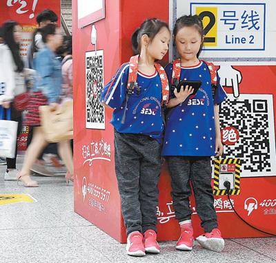 在技术驱动下 未来阅读方式会越来越多元