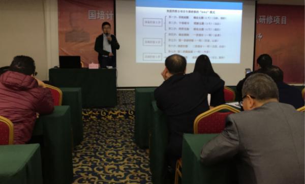 安徽:国培计划(2017)乡村教师工作坊研修项目