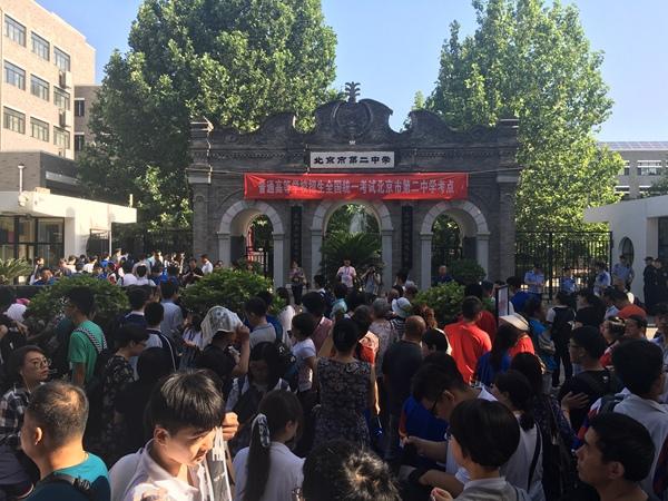 今晨8点,北京市第二中学考点外已有考生和家长陆续到来,等候入场(时宝韫/摄)