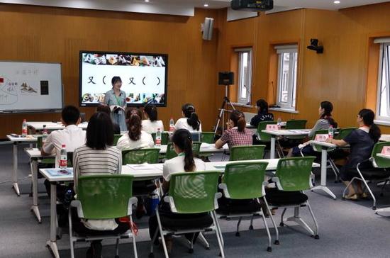 """北京教育学院举办第二届""""启航杯""""教学风采展示活动"""