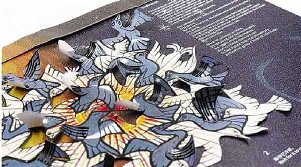 53名新加坡学生在浙大设计出近20本会变形的书
