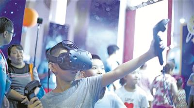2018城市科学节和中国童书博览在京开幕