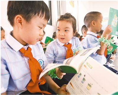 宜昌将生态文明纳入中小学和幼儿课程