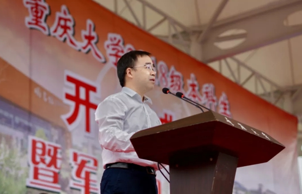http://www.cqsybj.com/shishangchaoliu/70760.html