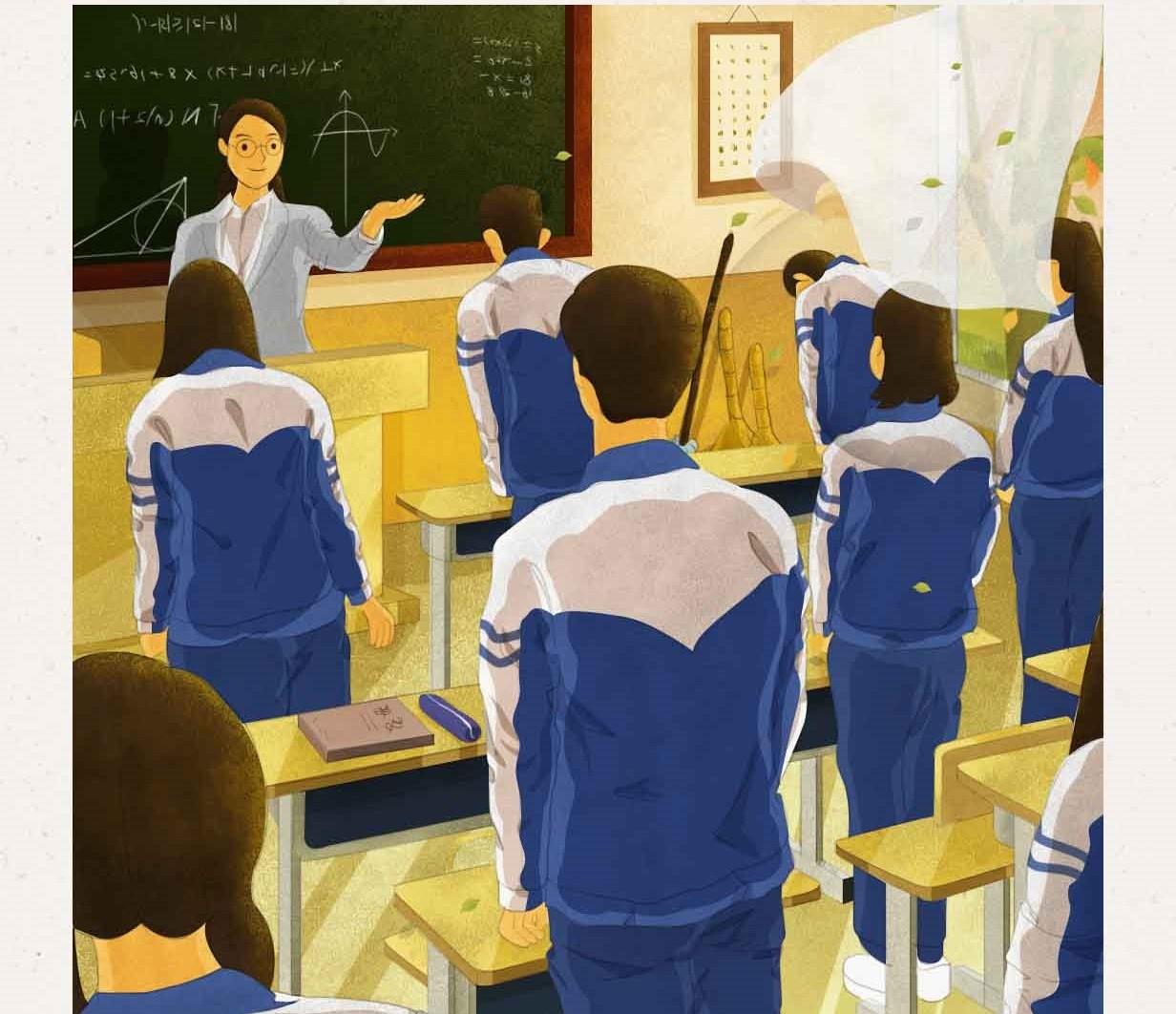"""今天,让我们向老师""""表白"""""""