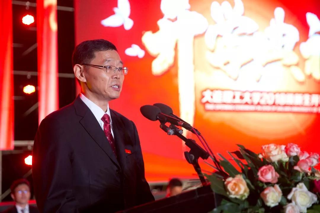 大连理工免费注册送体验金38校长郭东明:做新时代有担当的大工人