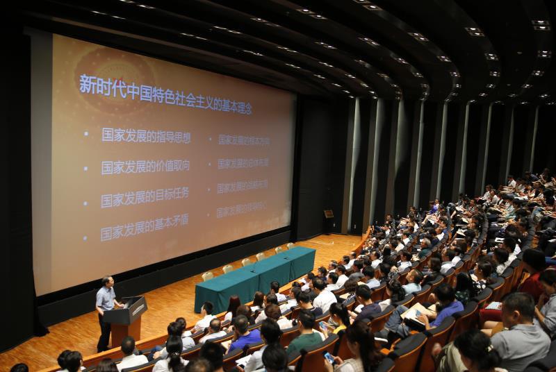 北京启动高校新生引航工程以思想引领成长成才