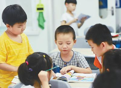 杭州主城区小学放学后免费托管