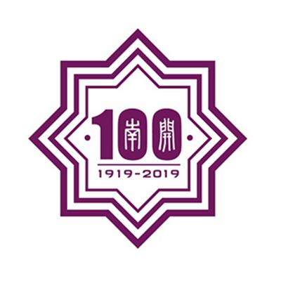 南开大学建校100周年倒计时一周年启动仪式在天津举行