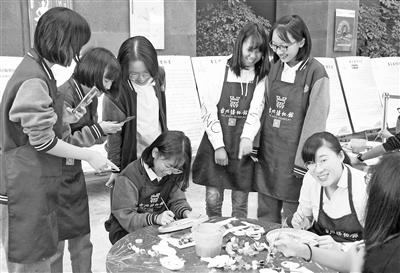 教师把校本课程搬进台州博物馆 让学生感受传统技艺