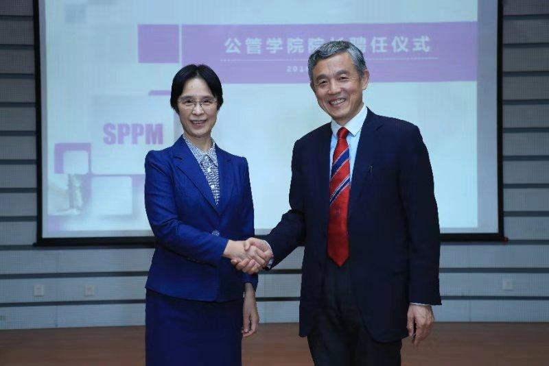江小涓教授正式就任清华大学公共管理学院院长