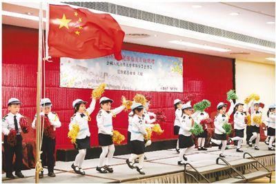 香港幼儿旗手亮相检阅礼