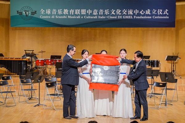 """20所意大利音乐学院加入全球音乐教育联盟--教育--人民网"""""""