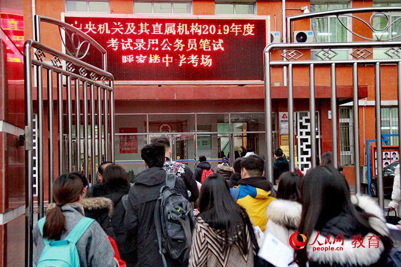 北京市呼家楼中学考点的考生入场。陈艺娴/摄