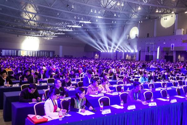 23国专家齐聚杭州 共话如何办好