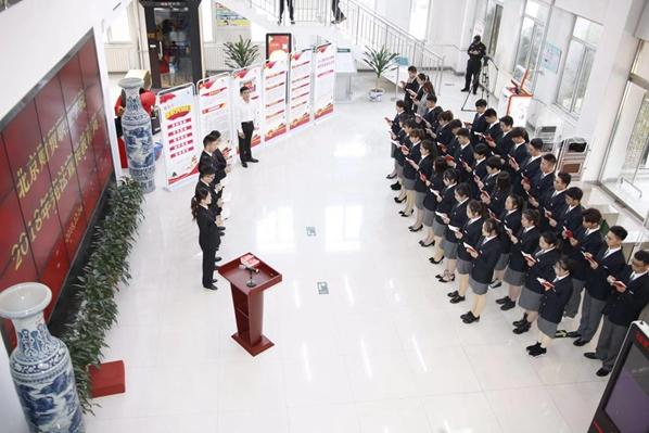 宪法进校园北京财贸职业学院启动宪法学习宣传周