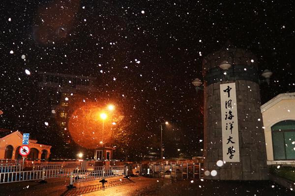 中国海洋大学 路灯下的校门(幸鸿妤/摄)