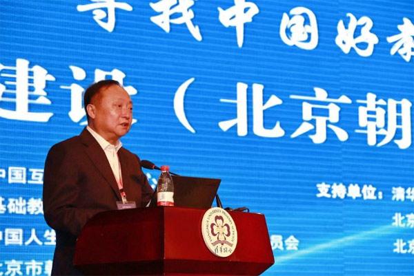 """以教育自信支撑文化自信13省市教育同仁""""寻找中国好教育"""""""