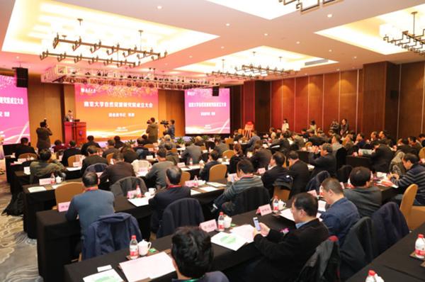 南京大学自然资源研究院成立_5位院士担任院长