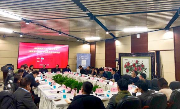 建设教育强国,改革开放四十年教育理论研讨会举行