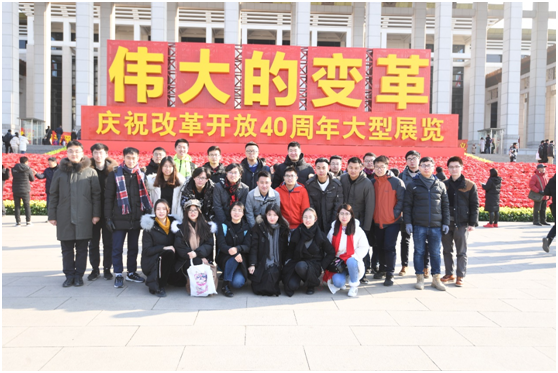 北大组织参观庆祝改革开放40周年大型展览