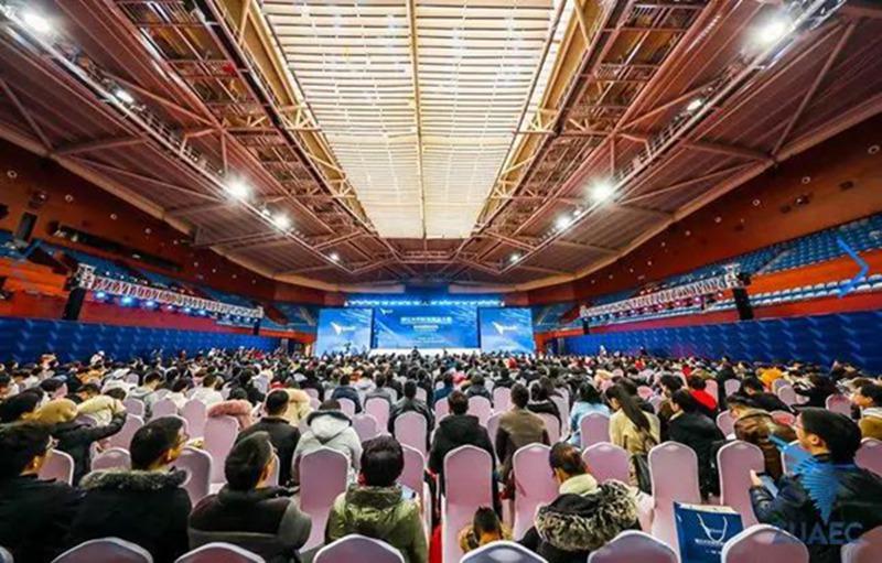 浙江大学校友创业大赛总决赛暨颁奖典礼现场