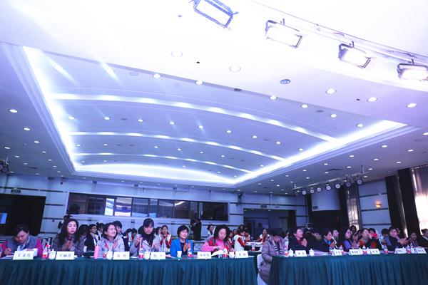 """""""创新师德建设 让爱与教育同行""""教育科研月展示专场在中国儿童中心举办。"""