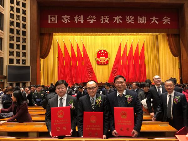 武汉大学3项成果获2018年度国家科学技术奖