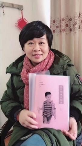 武汉一妈妈十年为儿写26万字成长日记