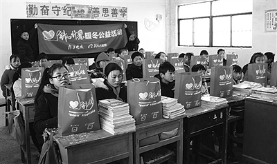 """南京人捐的200个""""温暖包""""送给淮安留守儿童"""