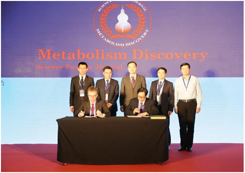 国际著名期刊《科学》杂志合作子刊《代谢探索》合作签字发行会在京举行